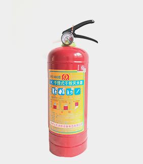 黔西南手提式干粉灭火器 MFZ/ABC4