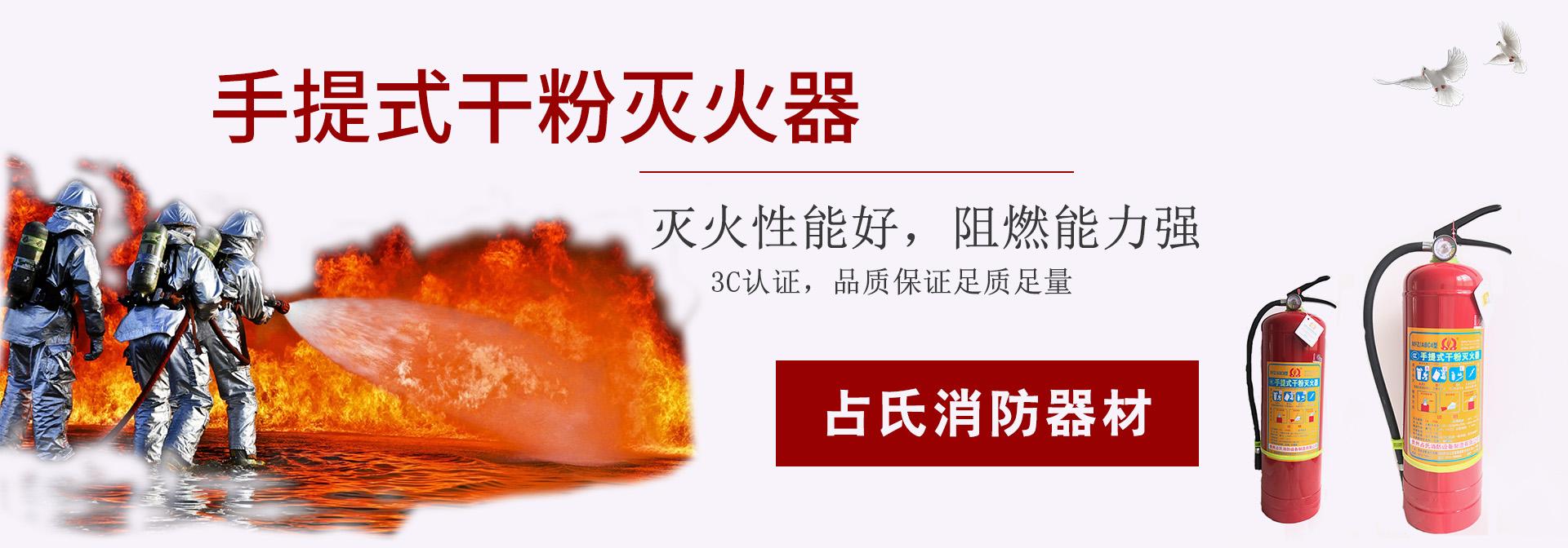 贵州消防器材
